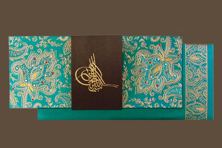 Aadvik Patel Special Features Of Islamic Wedding Card
