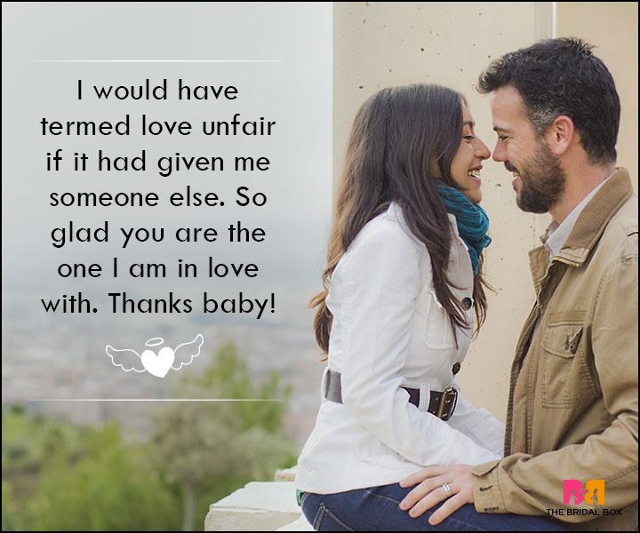 Любовь sms знакомства и