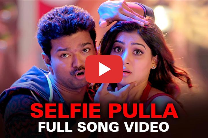 Wedding Video Songs.11 Best Tamil Wedding Songs List If You Like To Move It